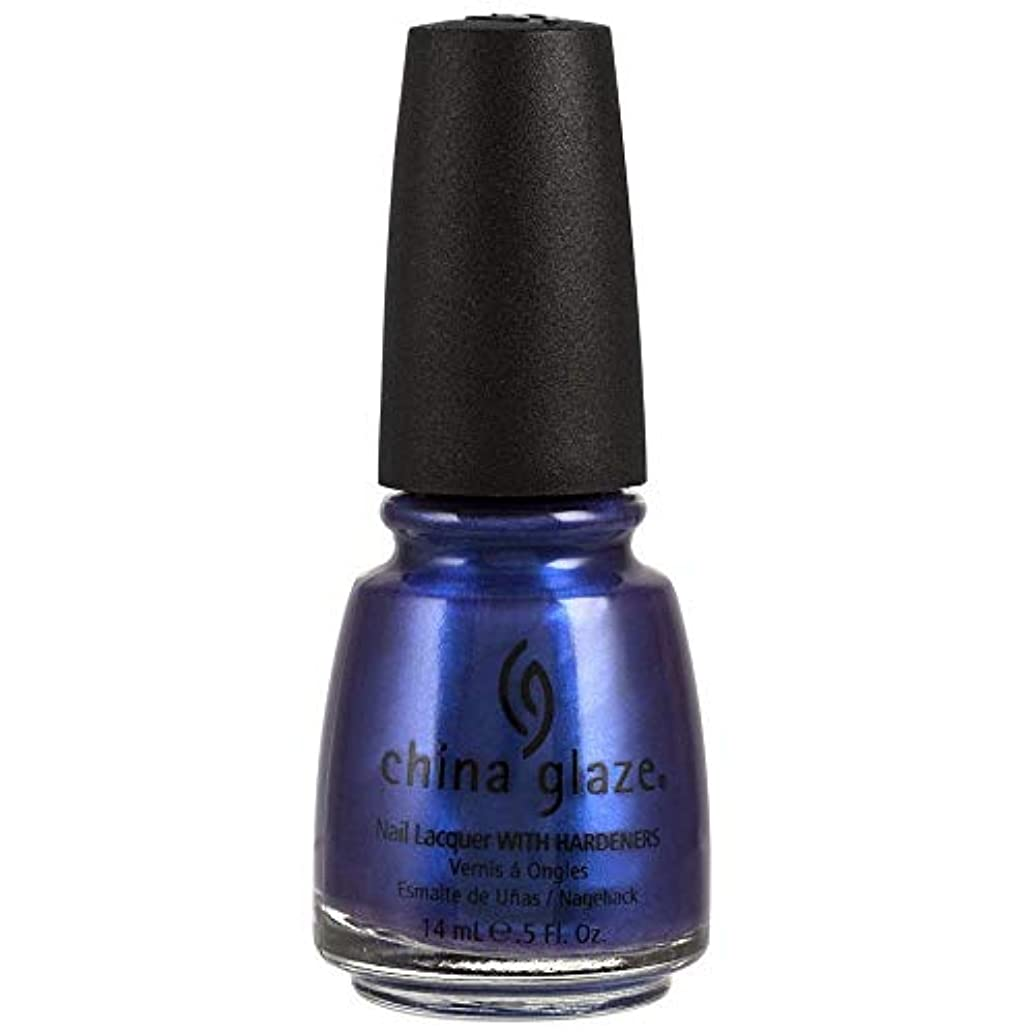 CHINA GLAZE Nail Lacquer with Nail Hardner - Tempest (並行輸入品)
