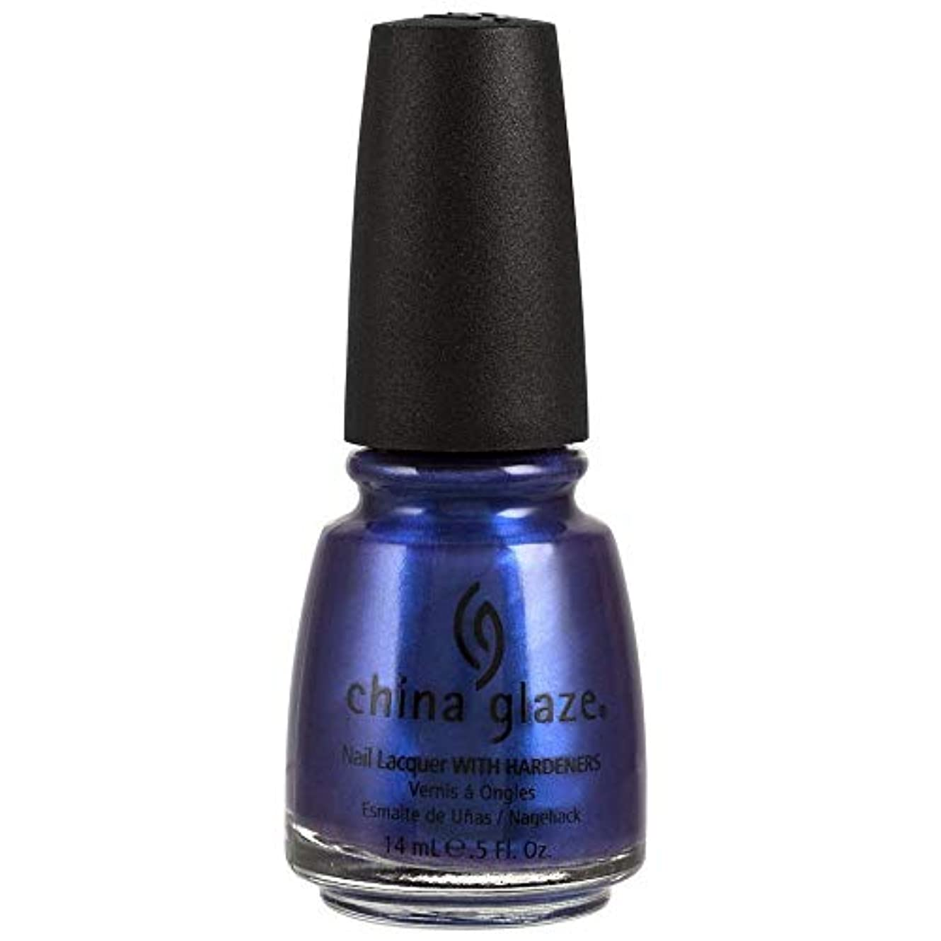 アルバニーポスター充電CHINA GLAZE Nail Lacquer with Nail Hardner - Tempest (並行輸入品)