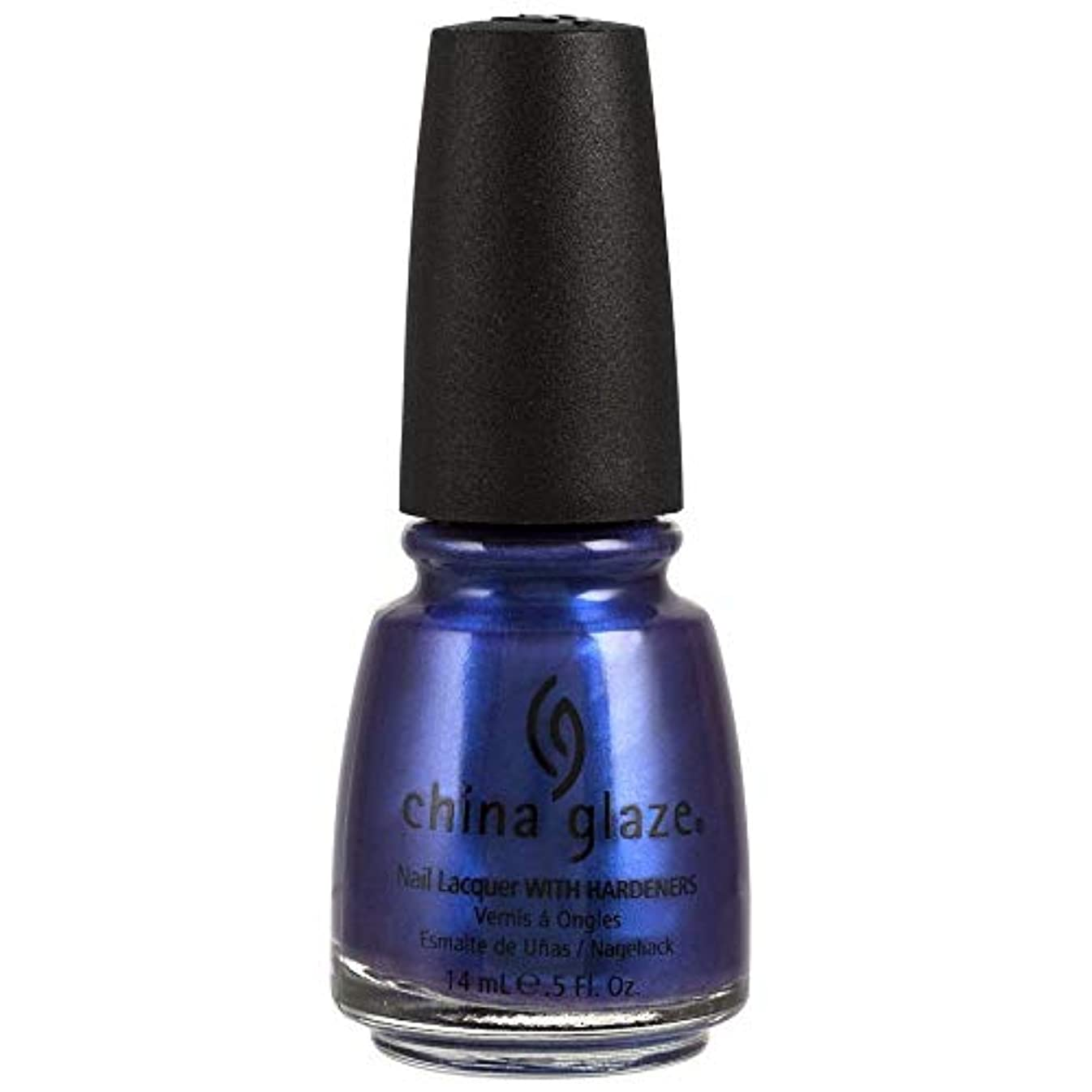 自発挽くステップCHINA GLAZE Nail Lacquer with Nail Hardner - Tempest (並行輸入品)