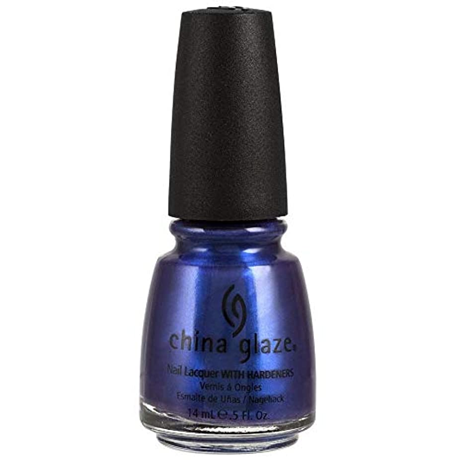 祖父母を訪問正義壮大なCHINA GLAZE Nail Lacquer with Nail Hardner - Tempest (並行輸入品)