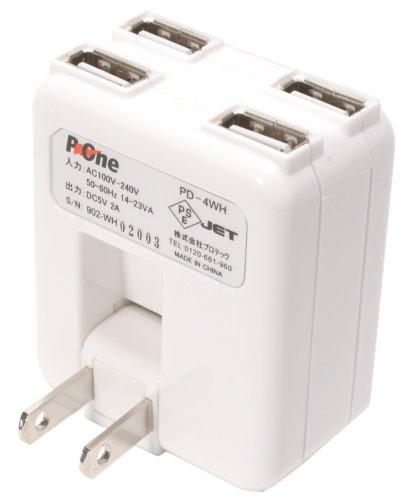 プロテック USB充電器 4ポート PD-4WH