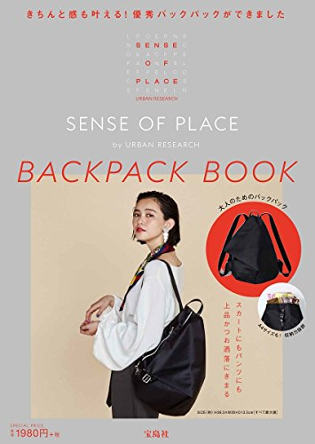 SENSE OF PLACE by URBAN RESEARCH BACKPACK BOOK (バラエティ)