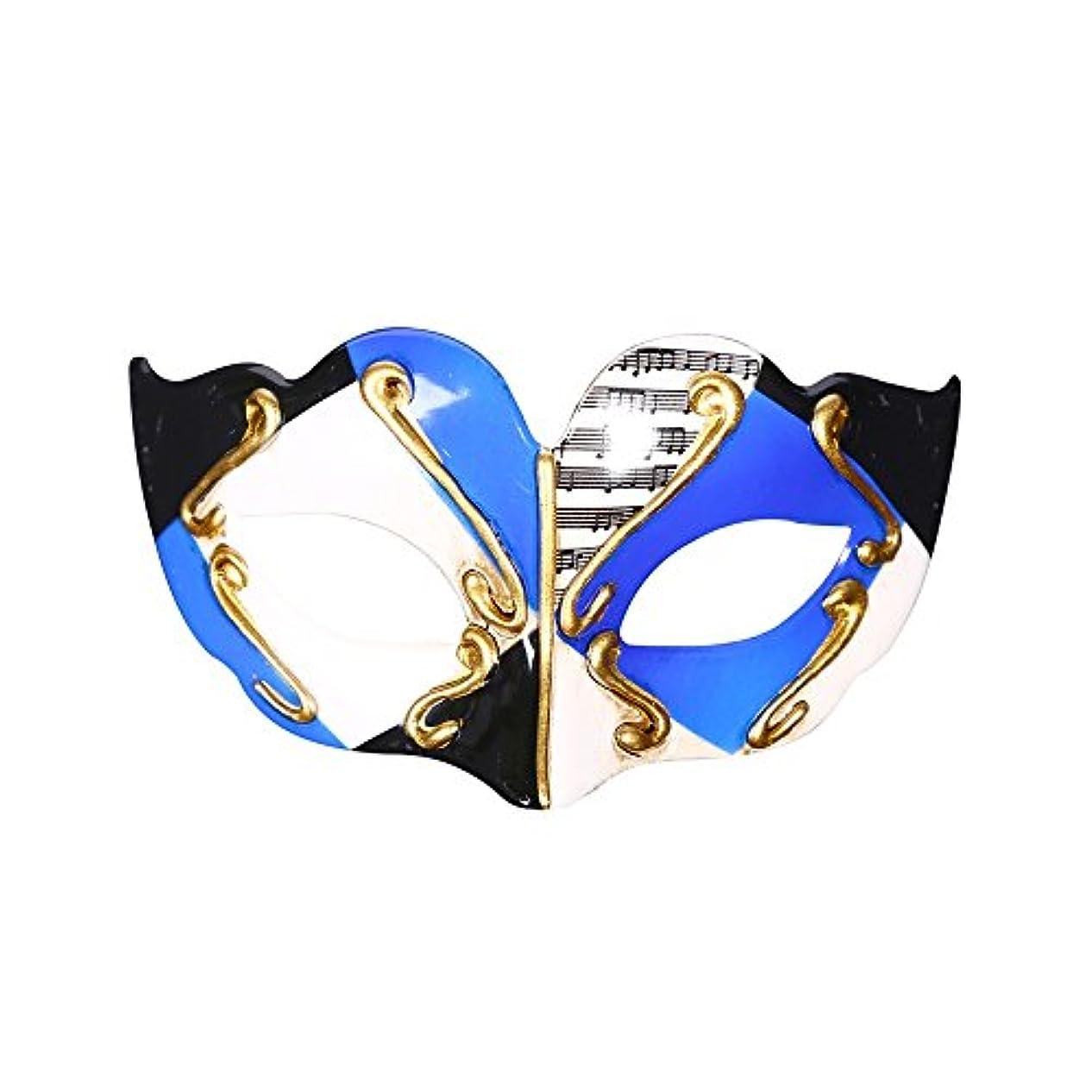 パノラマスタイル骨髄ハロウィーン仮面舞踏会マスクフラットヘッド半顔ハードプラスチック子供のマスク (Color : A)
