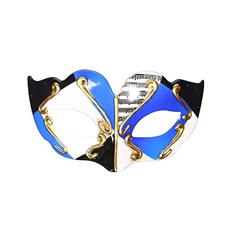 航海のラケットズボンハロウィーン仮面舞踏会マスクフラットヘッド半顔ハードプラスチック子供のマスク (Color : B)