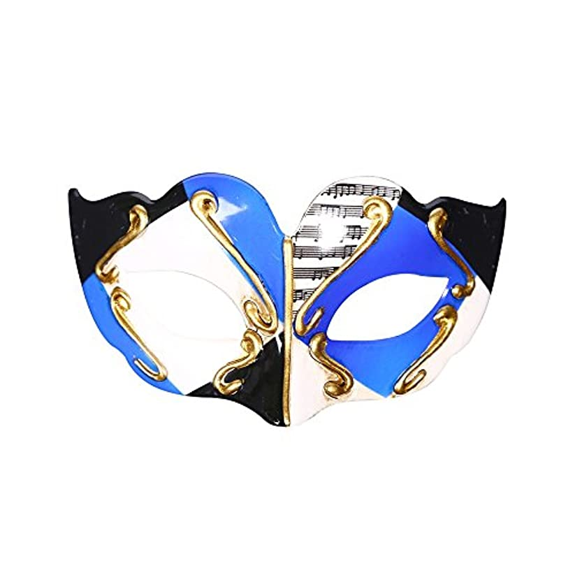 者メール提案ハロウィーン仮面舞踏会マスクフラットヘッド半顔ハードプラスチック子供のマスク (Color : B)