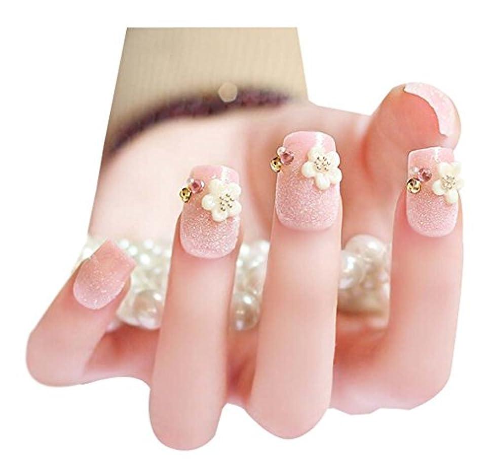 許されるミキサー飢素敵なピンクのビーズの花DIY 3Dの偽の釘の結婚式の偽のネイルアート、2パック - 48枚