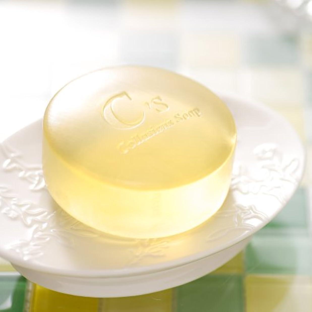 反応するスモッグネコ肌理石鹸(きめせっけん)☆90日間熟成させた手作りソープ