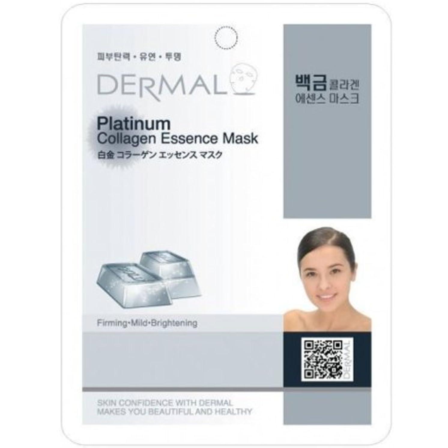 【DERMAL】ダーマル シートマスク 白金 10枚セット/保湿/フェイスマスク/フェイスパック/マスクパック/韓国コスメ [メール便]