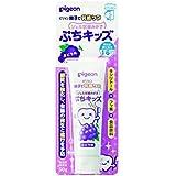 【お徳用 5 セット】 ピジョン 親子で乳歯ケア ジェル状歯みがき ぷちキッズ ぶどう味 50g×5セット