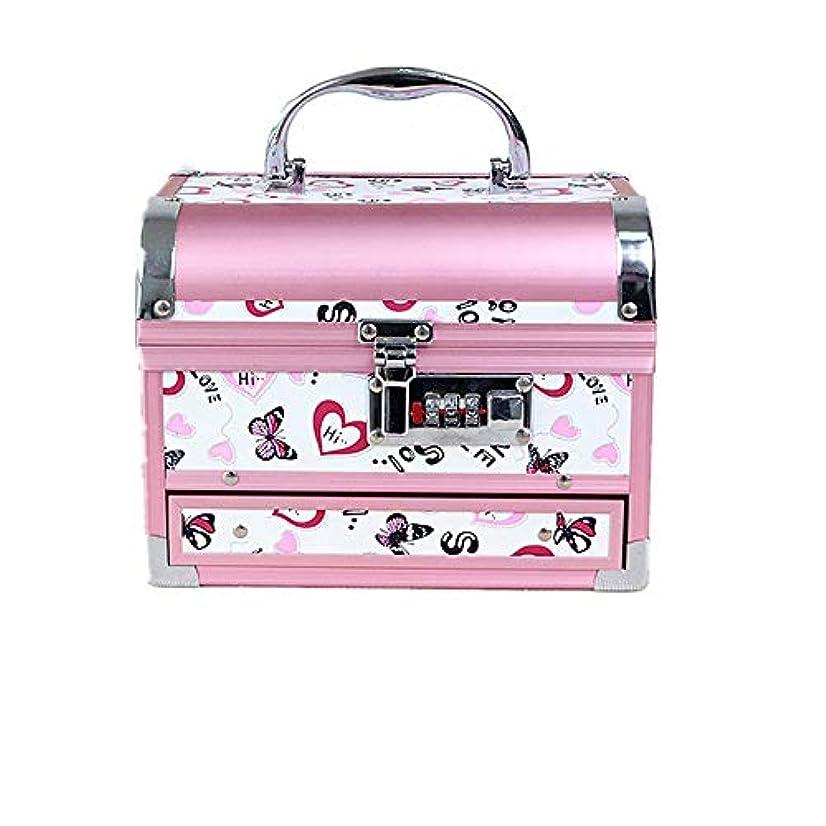 従順な口径砦化粧オーガナイザーバッグ かわいいパターンポータブル化粧品ケーストラベルアクセサリーシャンプーボディウォッシュパーソナルアイテムストレージロックと拡張トレイ 化粧品ケース