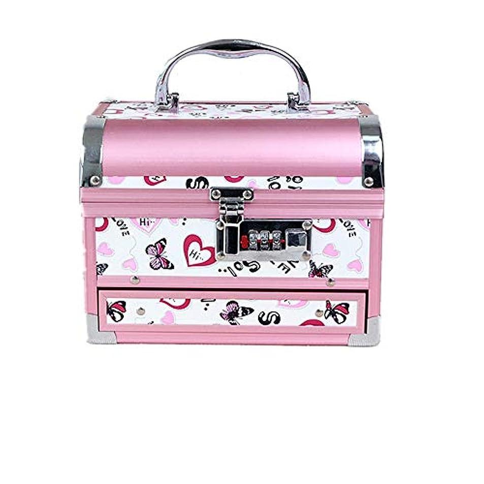 証言才能のあるマイルド化粧オーガナイザーバッグ かわいいパターンポータブル化粧品ケーストラベルアクセサリーシャンプーボディウォッシュパーソナルアイテムストレージロックと拡張トレイ 化粧品ケース