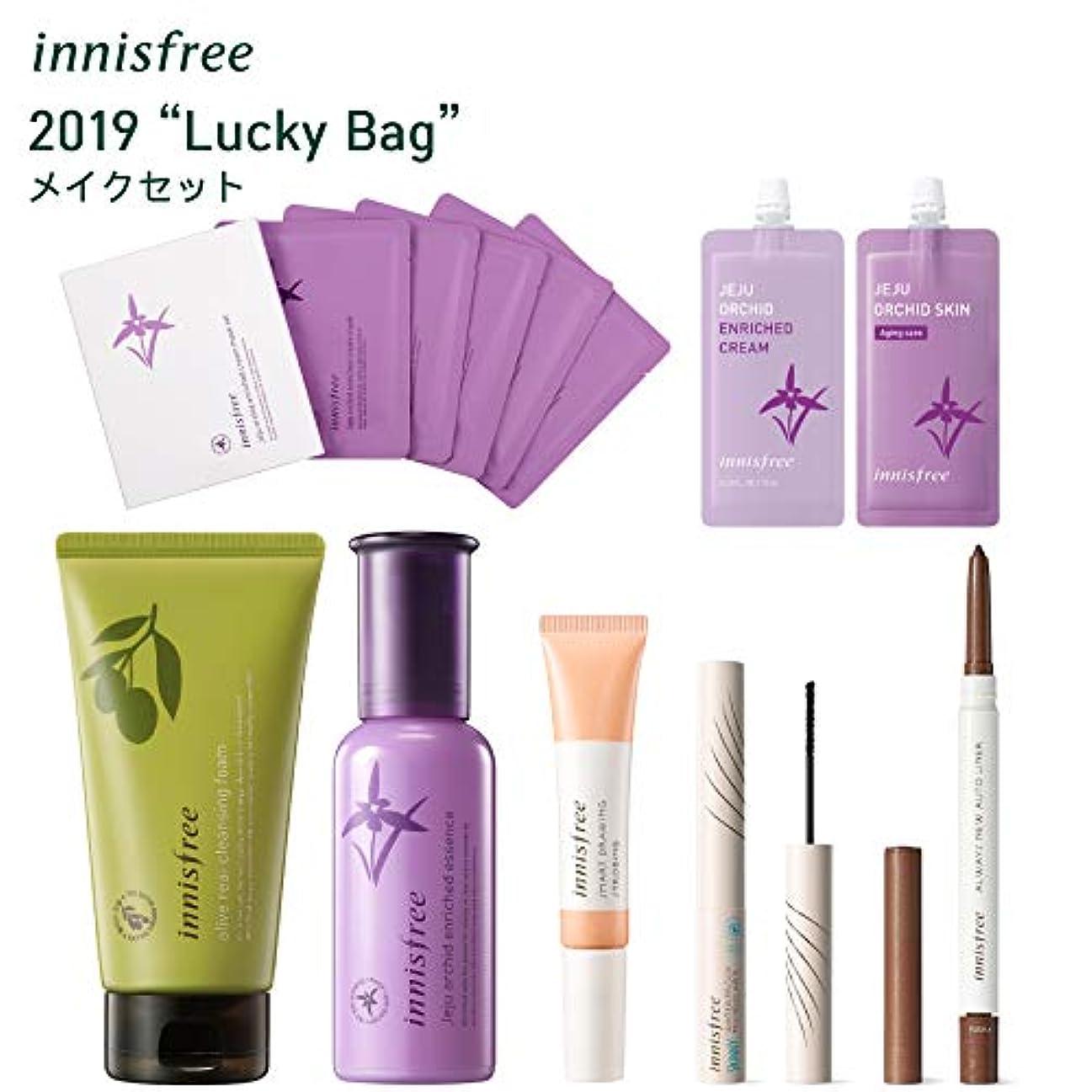 親悪化させるパフ【Amazon.co.jp 限定】イニスフリー日本公式(innisfree)Lucky Bag 2019(メイク)[福袋]