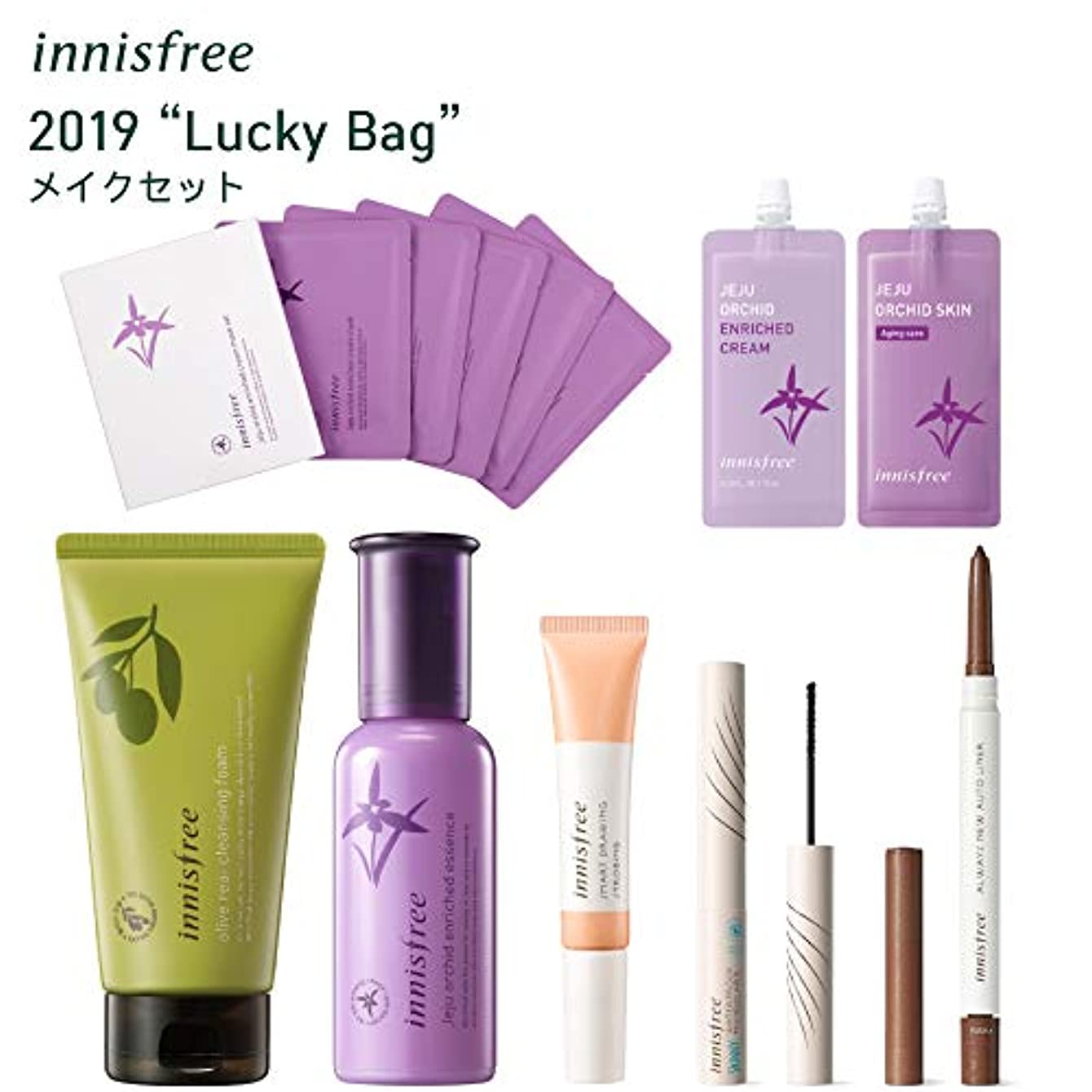 【Amazon.co.jp 限定】イニスフリー日本公式(innisfree)Lucky Bag 2019(メイク)[福袋]