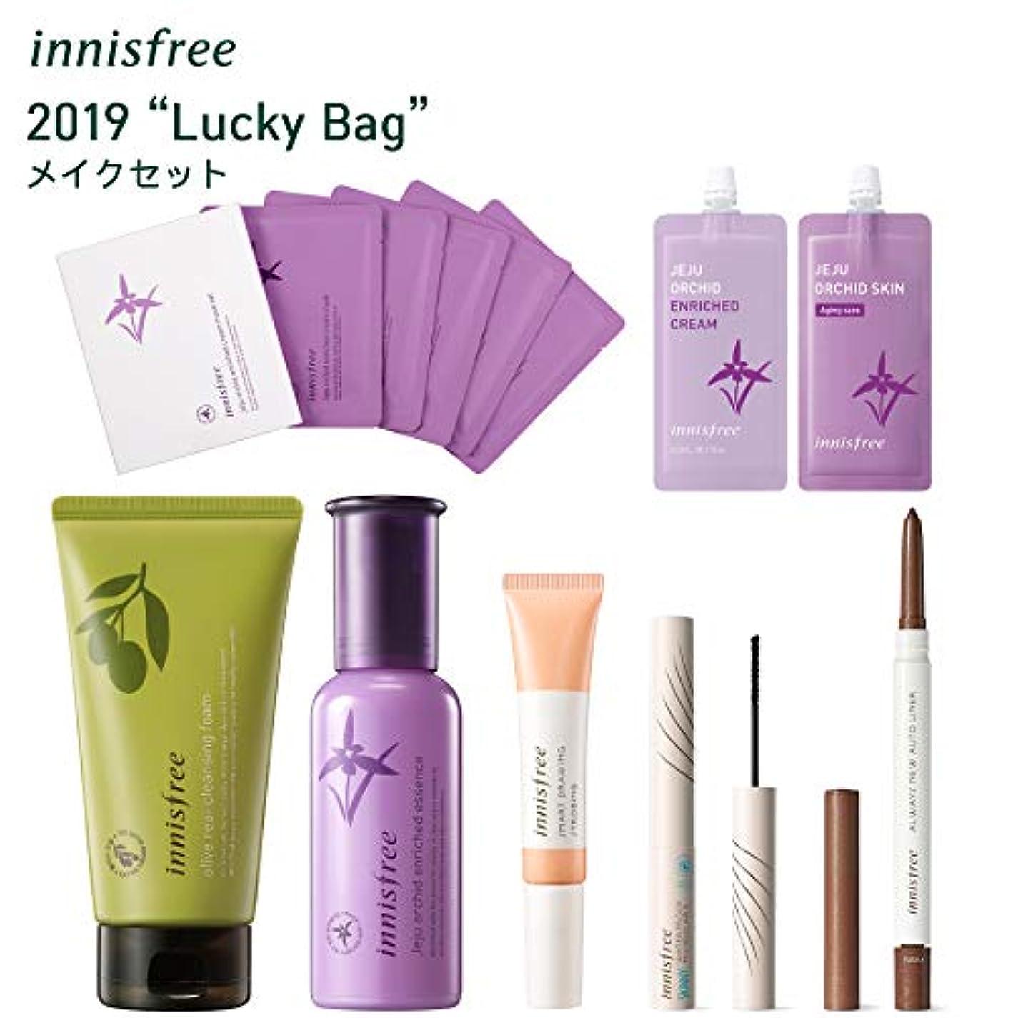 文字通り試してみる店員【Amazon.co.jp 限定】イニスフリー日本公式(innisfree)Lucky Bag 2019(メイク)[福袋]
