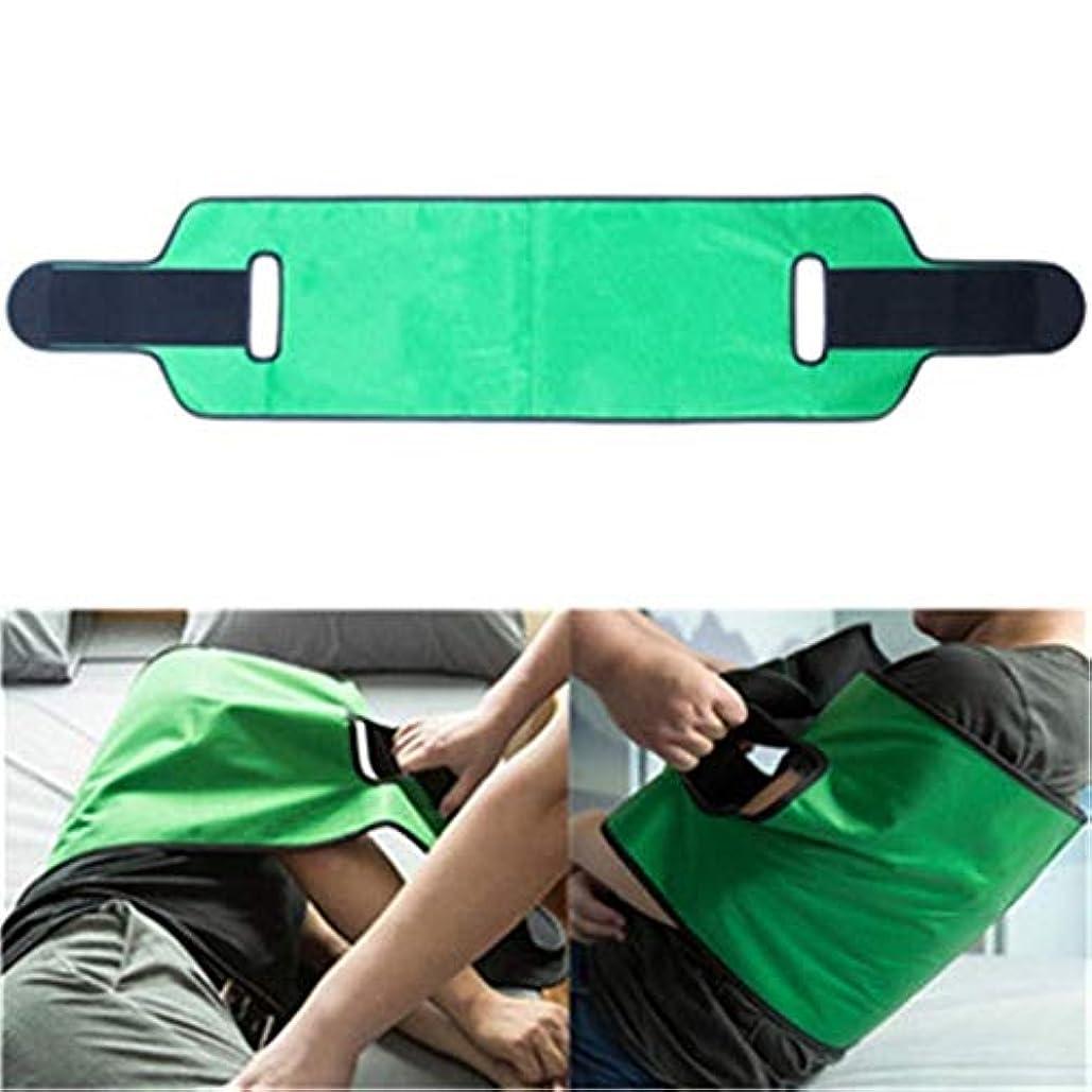 想定入植者慢性的トランスファーボードベルト車椅子スライド式メディカルリフティングスリングターナー患者の安全安全移動補助器具看護用歩行ベルト高齢者用身体障害者