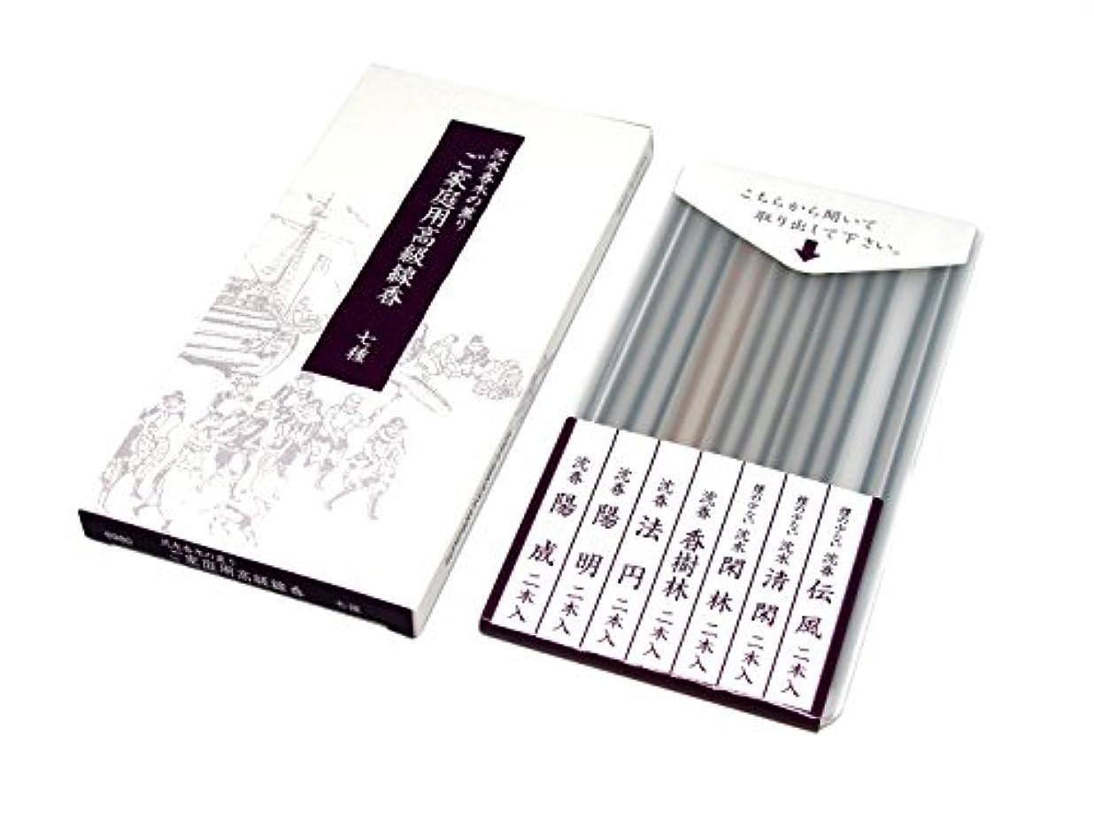 可能北米市民権gyokushodo Japanese Agarwood Incense Stick Sampler – 5.5インチ – 7種類2 Sticks各 – 日本製 – Aloeswood – Oud