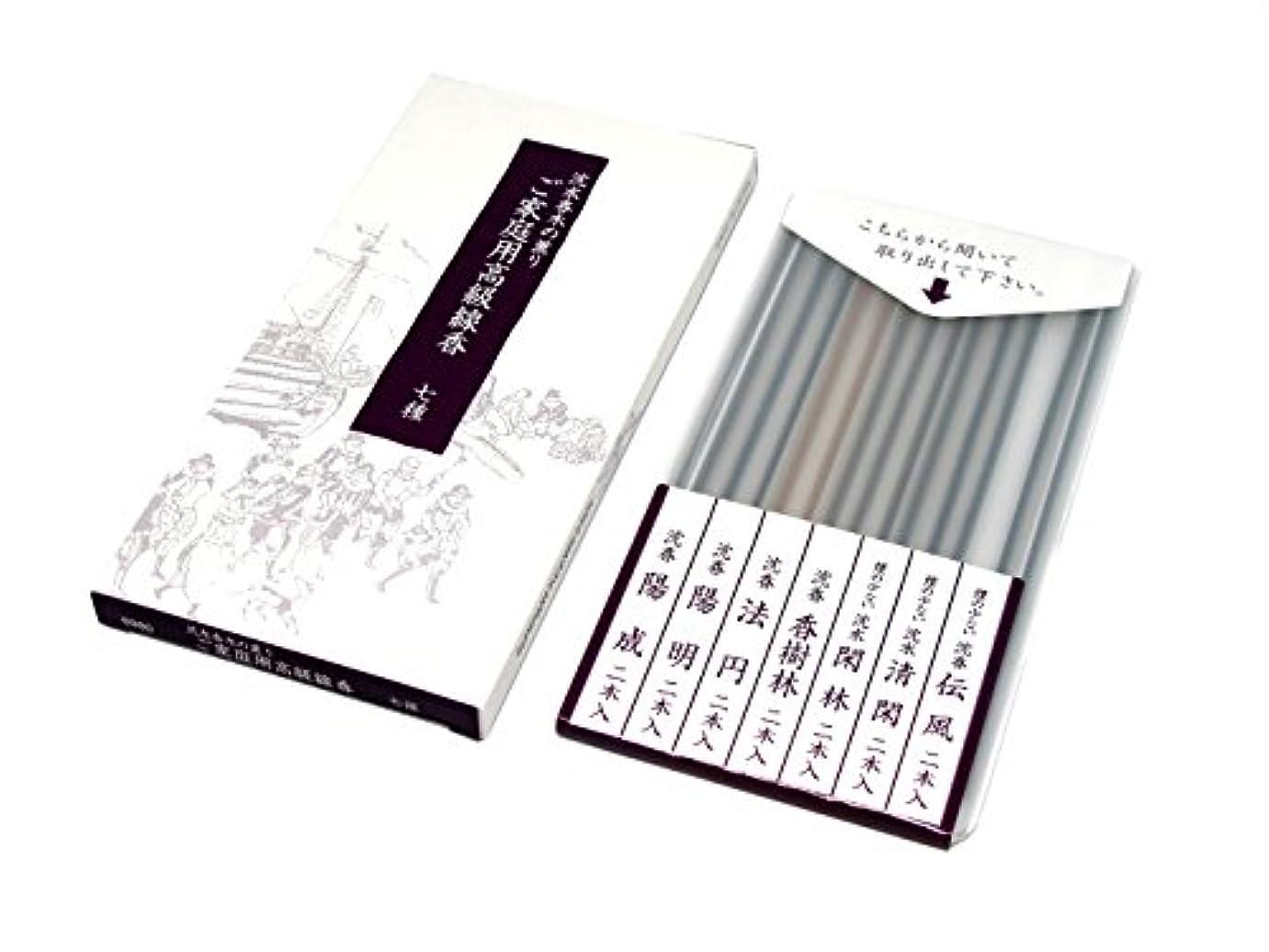 慣れている近代化する作曲家gyokushodo Japanese Agarwood Incense Stick Sampler – 5.5インチ – 7種類2 Sticks各 – 日本製 – Aloeswood – Oud