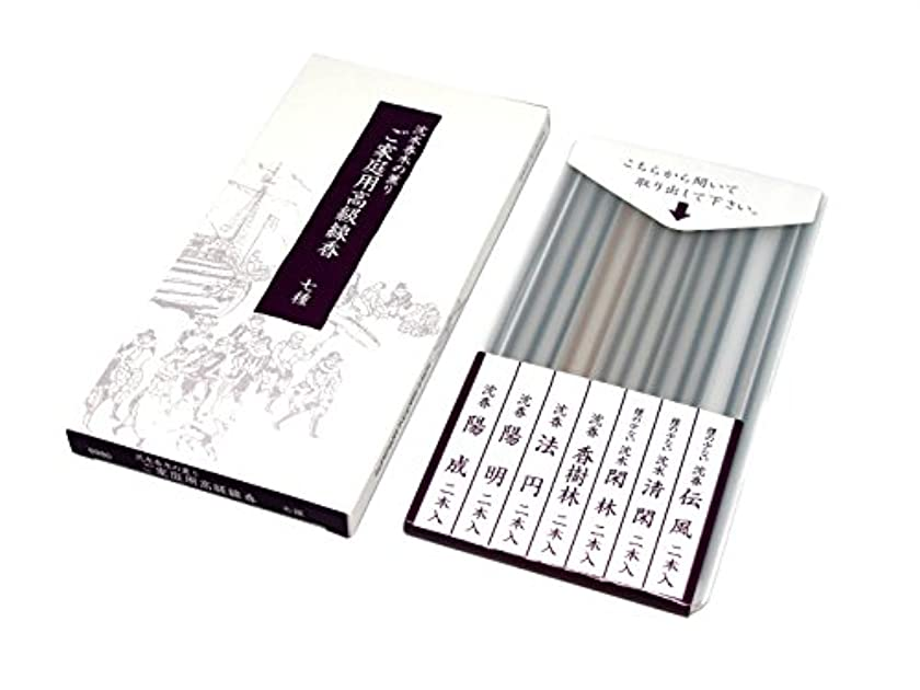 その他雇用航空便gyokushodo Japanese Agarwood Incense Stick Sampler – 5.5インチ – 7種類2 Sticks各 – 日本製 – Aloeswood – Oud