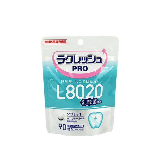 L8020乳酸菌ラクレッシュPROタブレット 90粒 × 1個