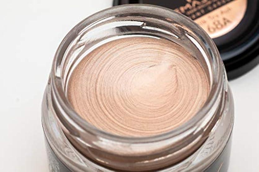 世紀人事大胆不敵【ブラックフライデー50%OFF】 エマジニー カラーワックス Milk Tea Ash 68A ミルクティアッシュ36g