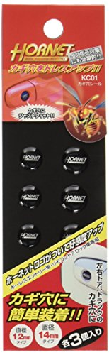 HORNET [ 加藤電機 ] 自動車盗難防止装置 鍵穴シール [ オプションパーツ ] KC01