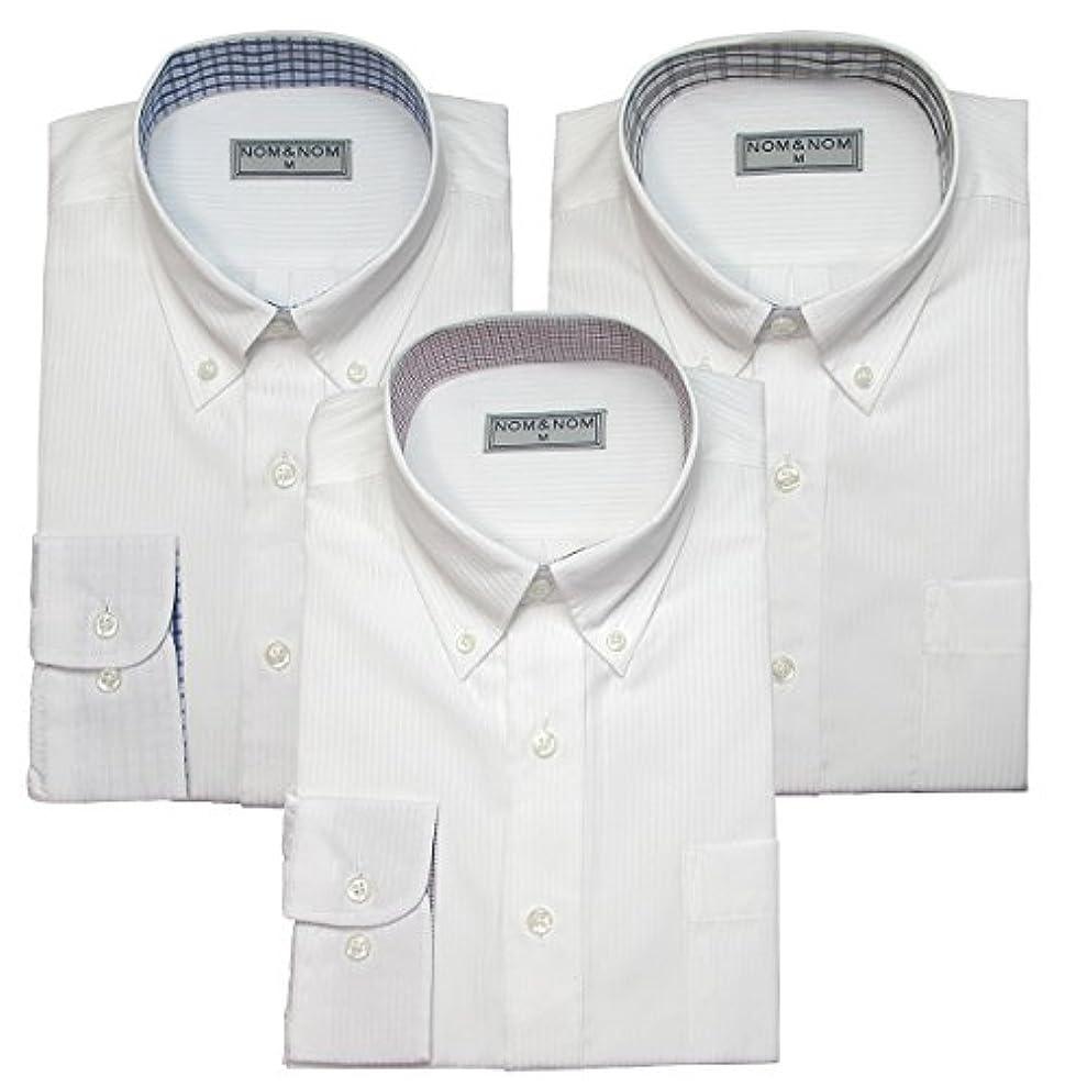 添付許されるスリンクnom&nom 形状安定加工 メンズワイシャツ 長袖 3枚セット