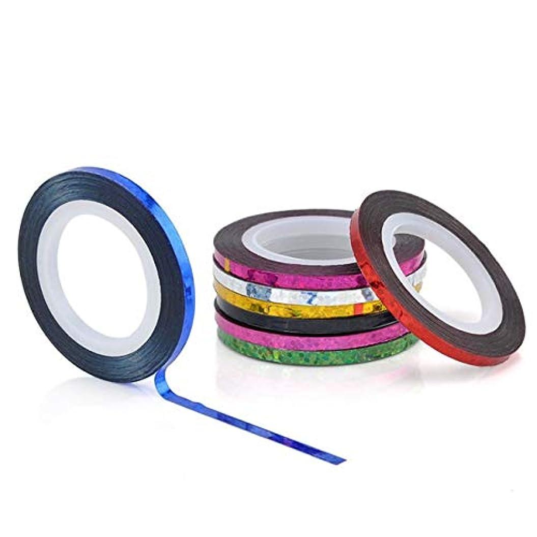 死プリーツ熱サリーの店 ネイルジュエリーステッカーを使用してネイルテープステッカー(None 8 color random 2mm)
