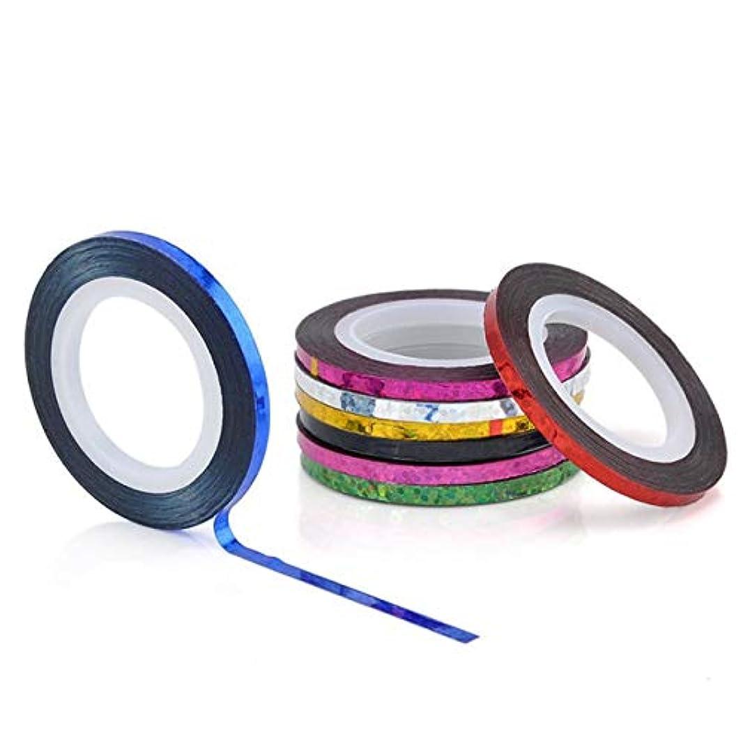 剥ぎ取るふけるシャイサリーの店 ネイルジュエリーステッカーを使用してネイルテープステッカー(None 8 color random 2mm)