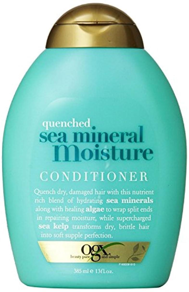 濃度システム混合した髪に潤いOrganix コンディショナーSea Minera Moisture 365ml**並行輸入