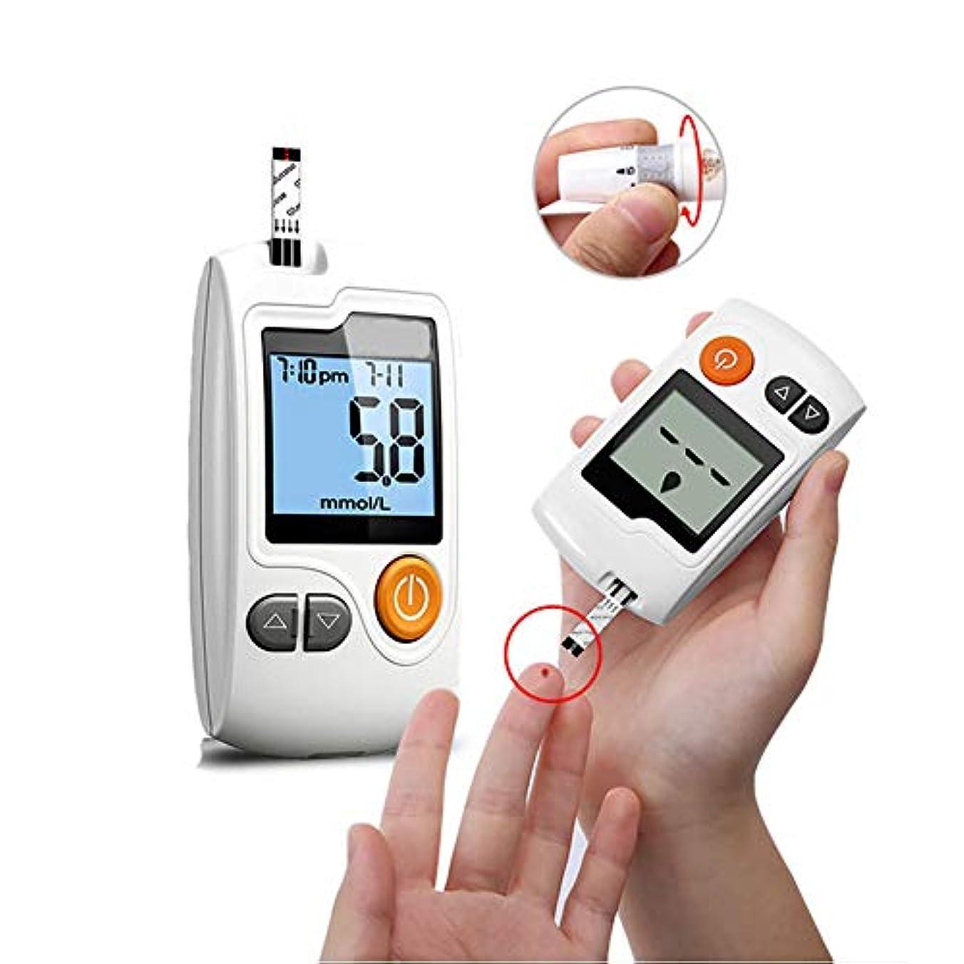 血糖テストキット血中ケトンと血中グルコーステスターあなたのケトンとグルコースレベルを監視します100試験紙100測定針