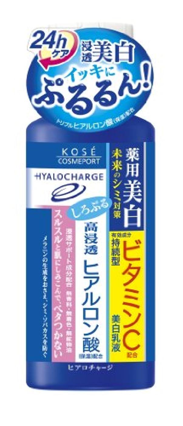 委託カルシウム承認するヒアロチャージ 薬用 ホワイト ミルキィローション 160mL