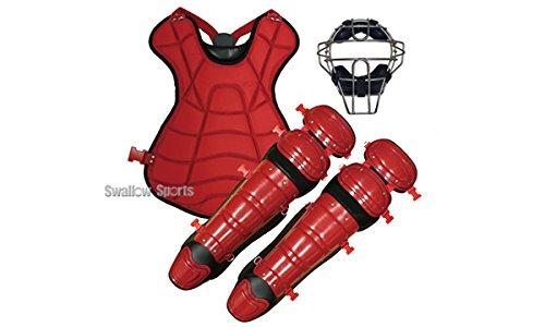 ベルガード BELGARD 硬式 革ソフトボール可 捕手用 防具 3点セット バリューセレクト48 BVS48-S19 レッド×ブラック