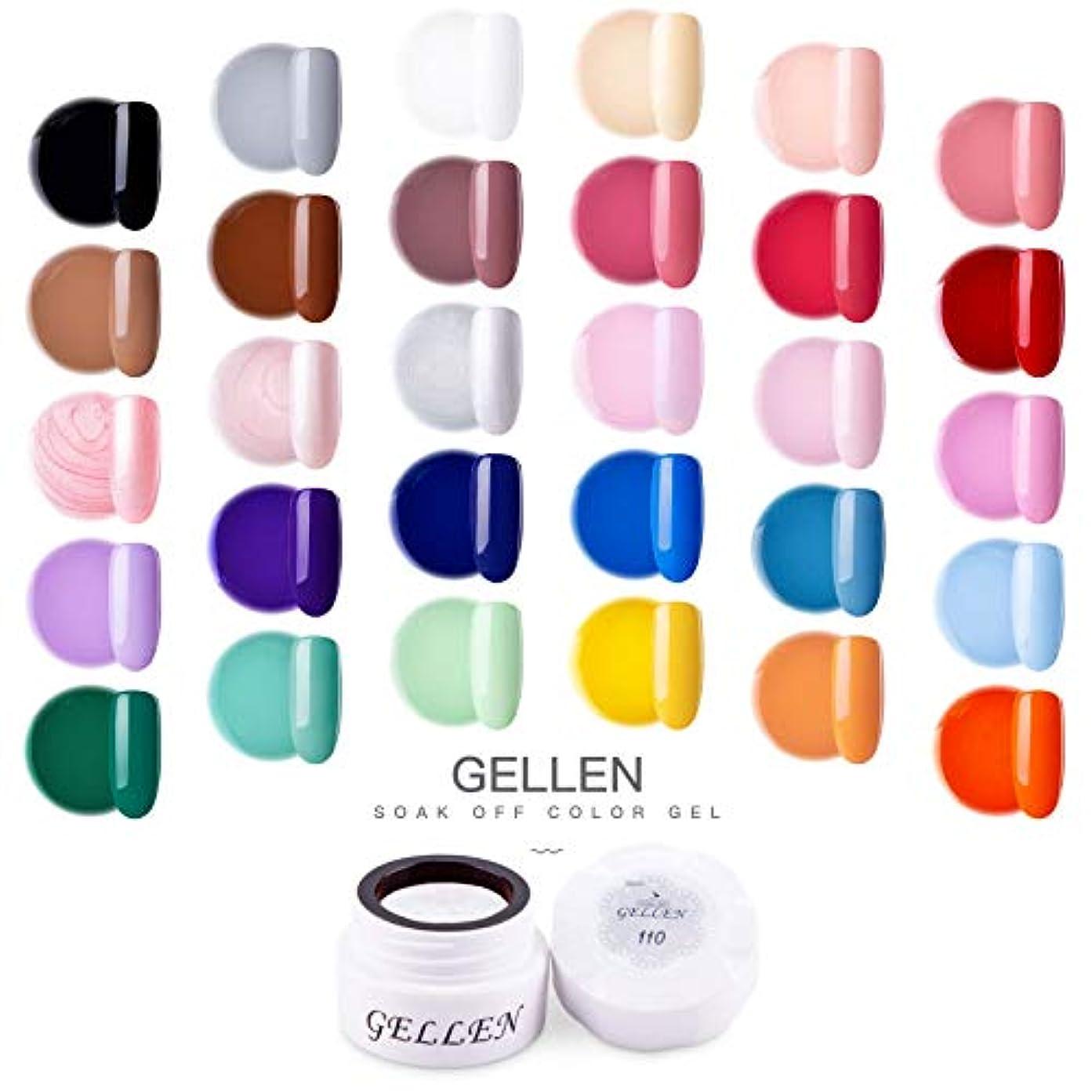 シンプルさ豚肉加速度Gellen カラージェル 30色定番カラー セット 高品質 5g ジェルネイル カラー ネイルブラシ付き