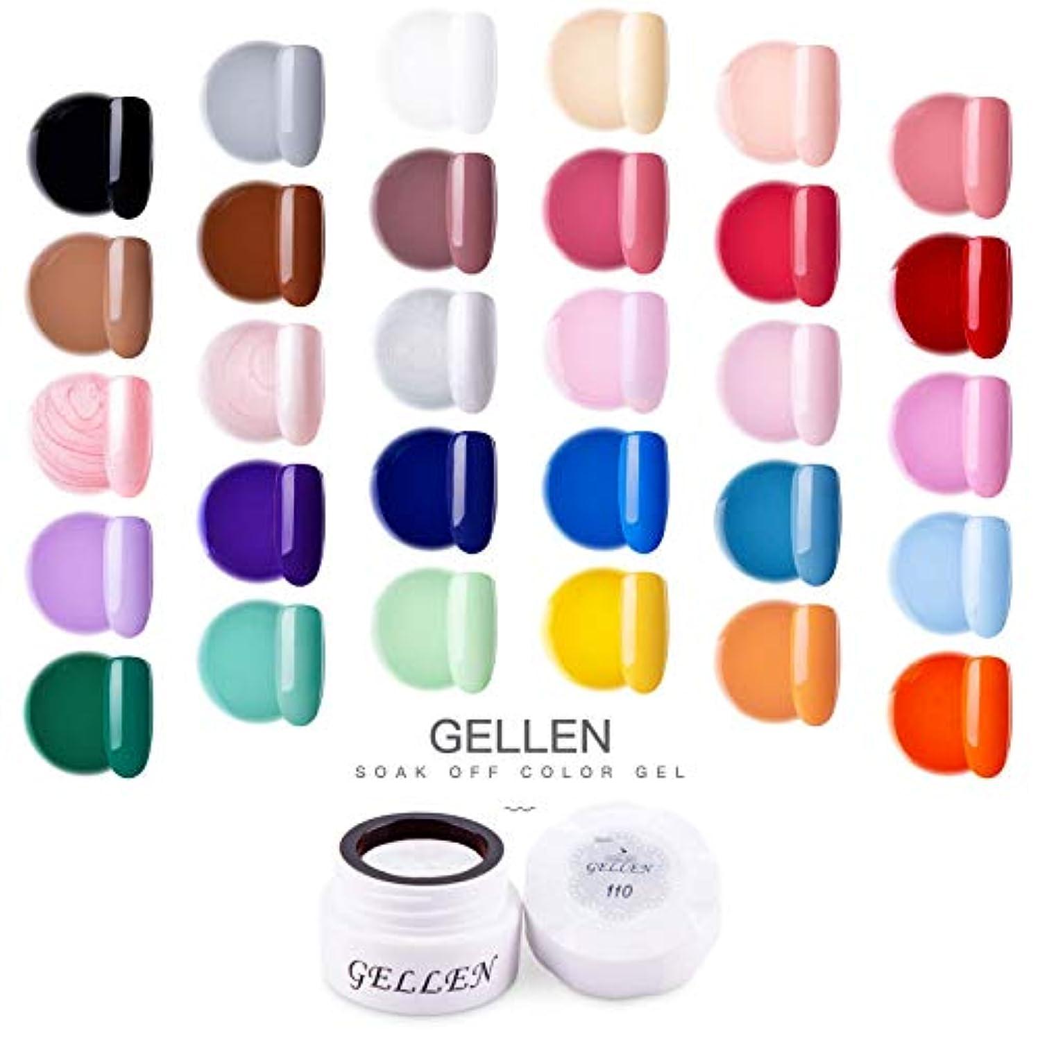 Gellen カラージェル 30色定番カラー セット 高品質 5g ジェルネイル カラー ネイルブラシ付き