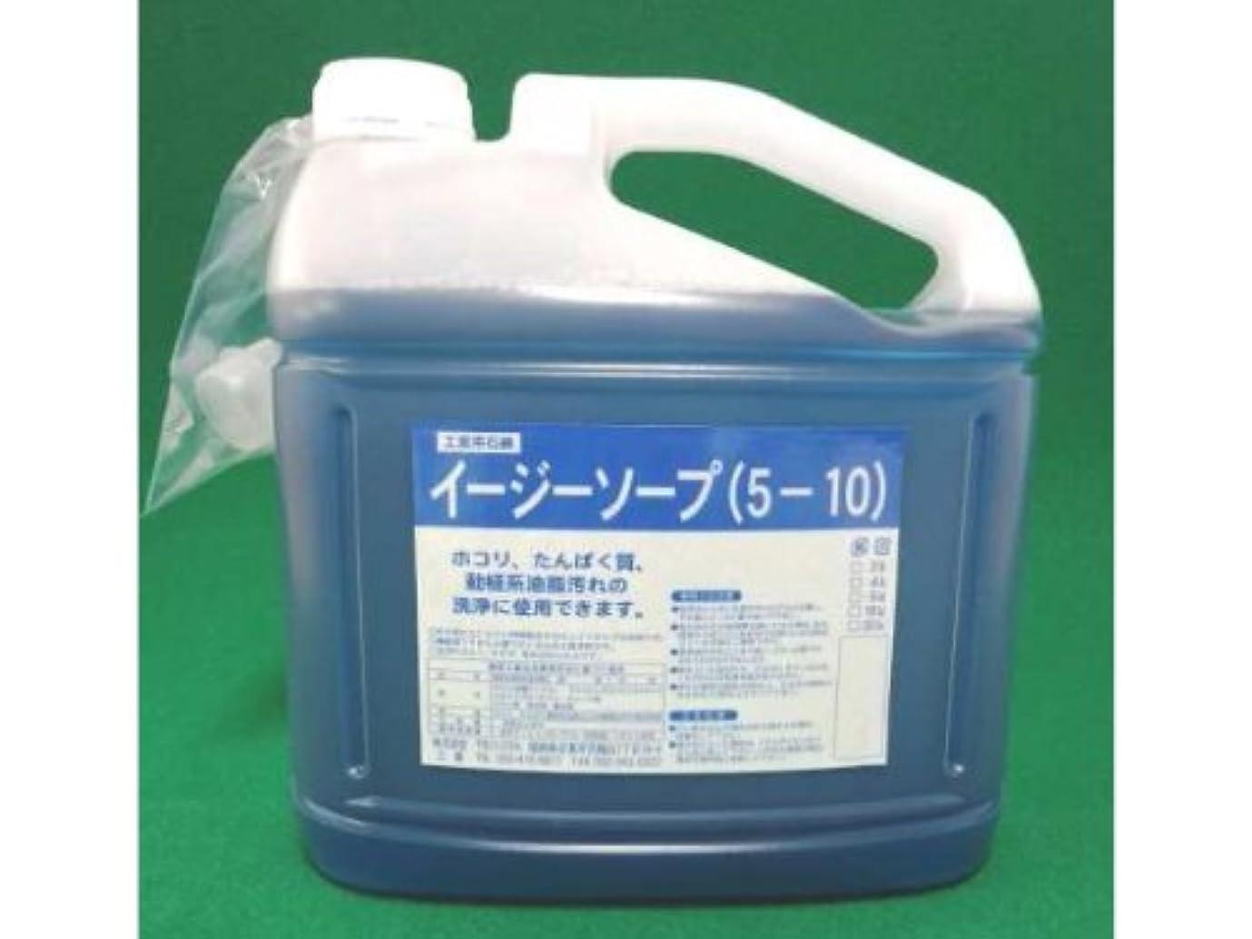 成り立つ石鹸ミシン業務用ハンドソープ サンユウイージーソープ(10倍希釈)5K 1ケース(2本入り)