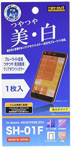 aquos phone zeta sh-01f 保護フィルムの通販・価格比較 - 価格 com
