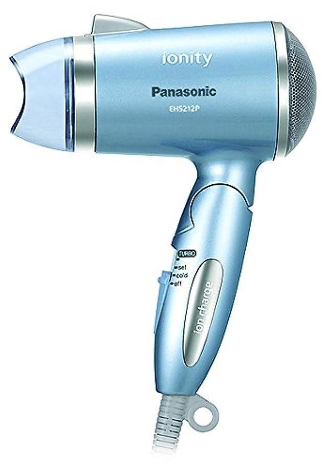レジあごひげ左パナソニック ヘアドライヤー イオニティ マイナスイオンターボドライミニ 青 EH5212P-A
