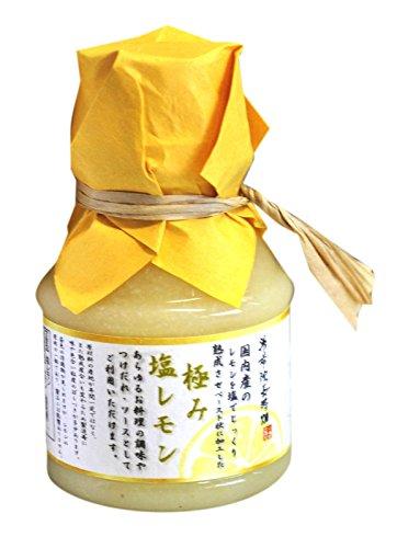 サンヨーコーヒー 湯布院長寿畑 極み塩レモン 100ml