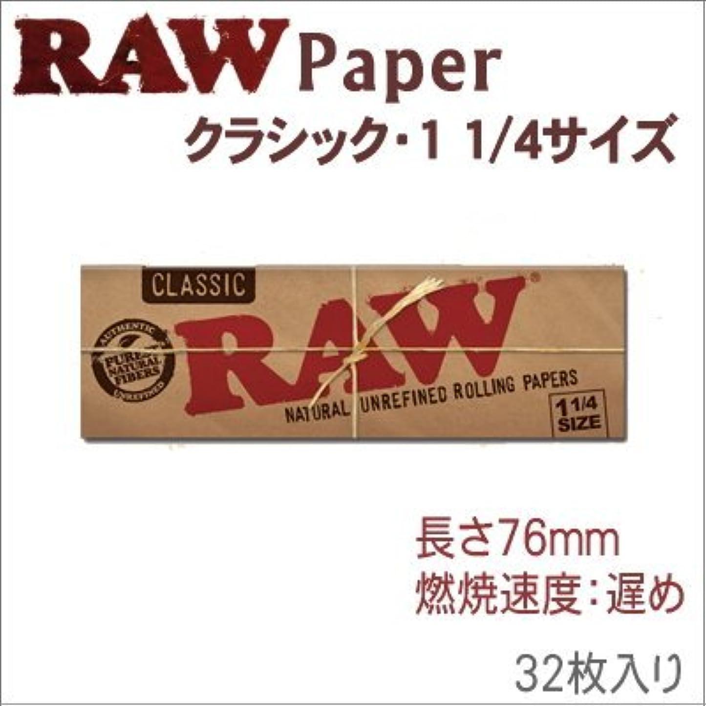 数学従事する鋼RAW(ロー) クラシック 1 1/4 (76mm) ペーパー 50枚入り ×10個セット 手巻きタバコ 喫煙具