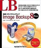 LB Image Backup 8 Basic