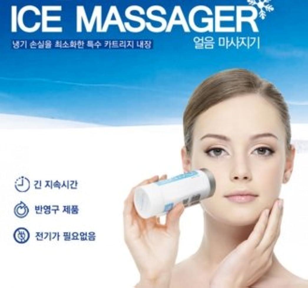 流産入口生活[Icy White アイシーホワイト] 皮膚クーラー [海外直送品]