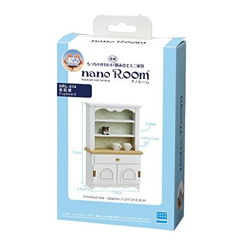 ナノルーム 食器棚 NRL-014...