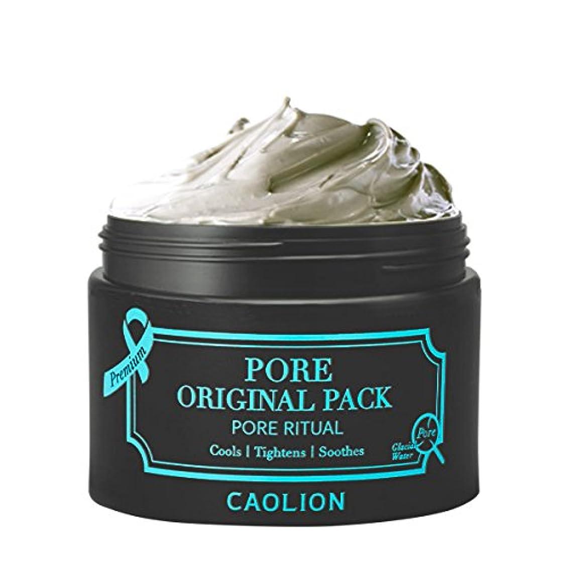 輝く仲人若者CAOLION Premium Pore Origianl Pack オリジナルパック毛穴引締め [海外直送品] [並行輸入品]
