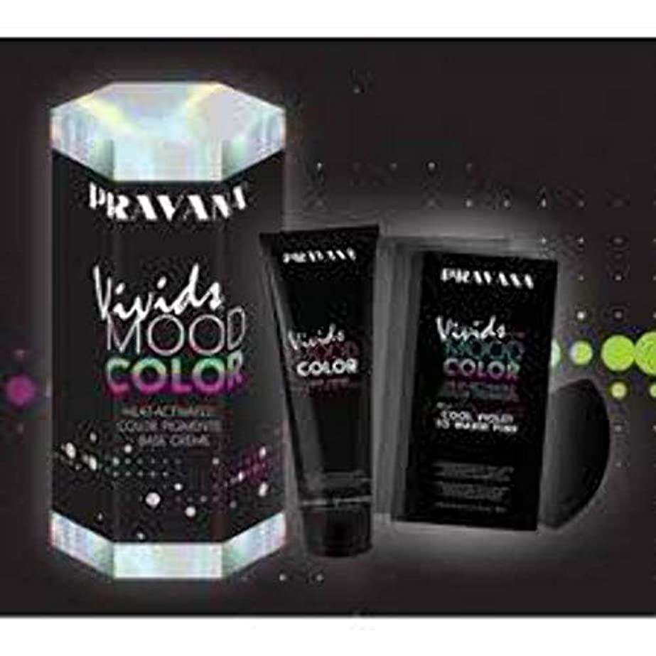 PRAVANA プラヴァナ プラバナ ヴィヴィッドムードカラー VIVIDS MOOD COLOR ヘアカラー ヘアクリーム 温度によって色が変わるヘアカラー 1日だけ