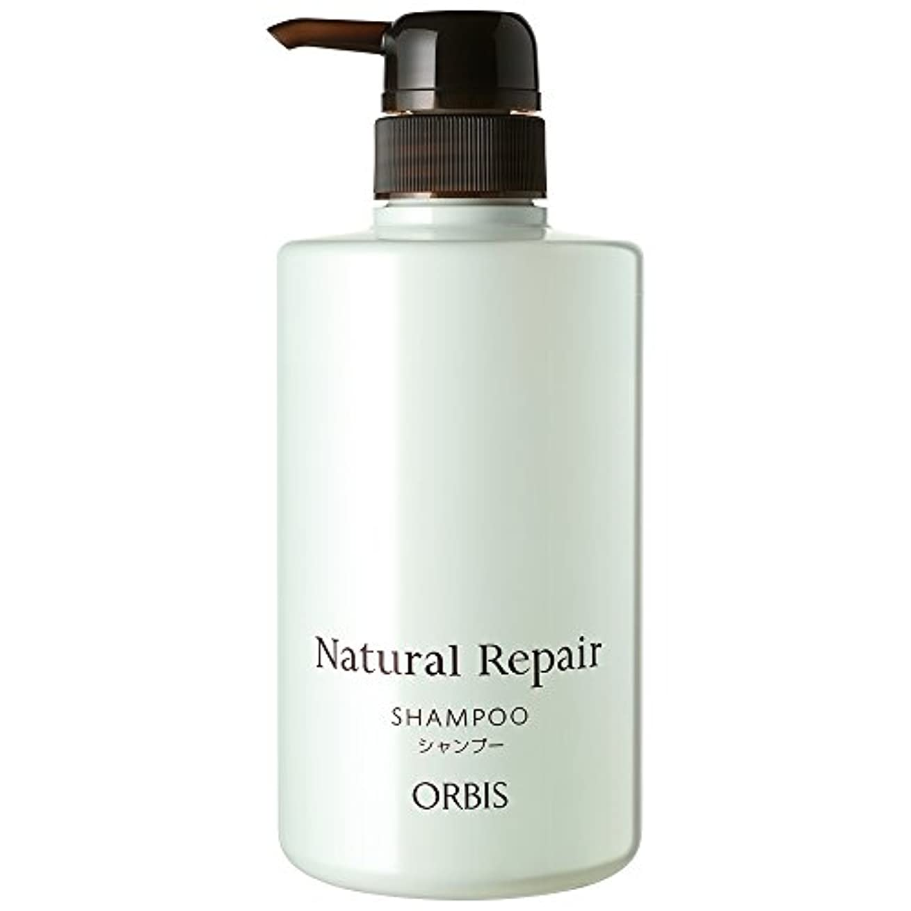 ぼかすご注意免疫するオルビス(ORBIS) ナチュラルリペア シャンプー 420mL