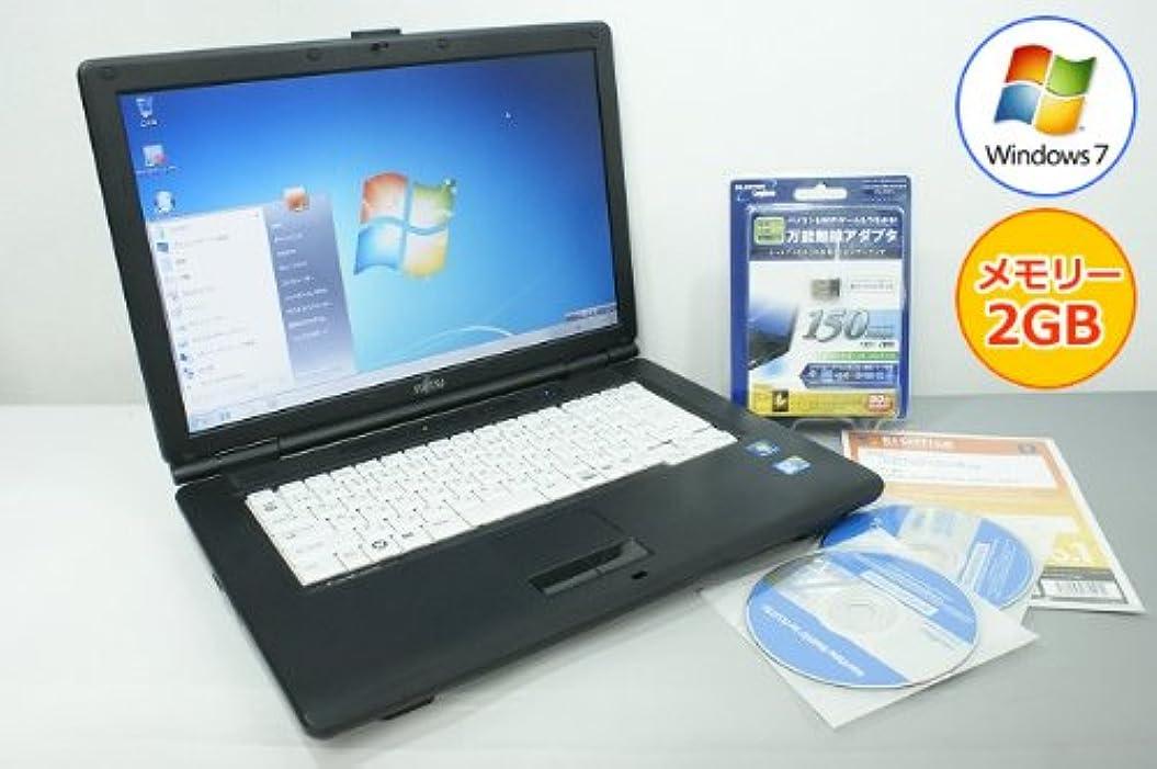 鉛筆体思いやりのある富士通 【中古パソコン】ノートパソコン FMV-LIFEBOOK FMV-A8295 Core 2 Duo-2.53GHz 2GB 160GB DVD-ROM Windows7搭載 XP選択可 15.4型ワイド 1280x800 リカバリ付 オフィス付 FMVNA1C3G