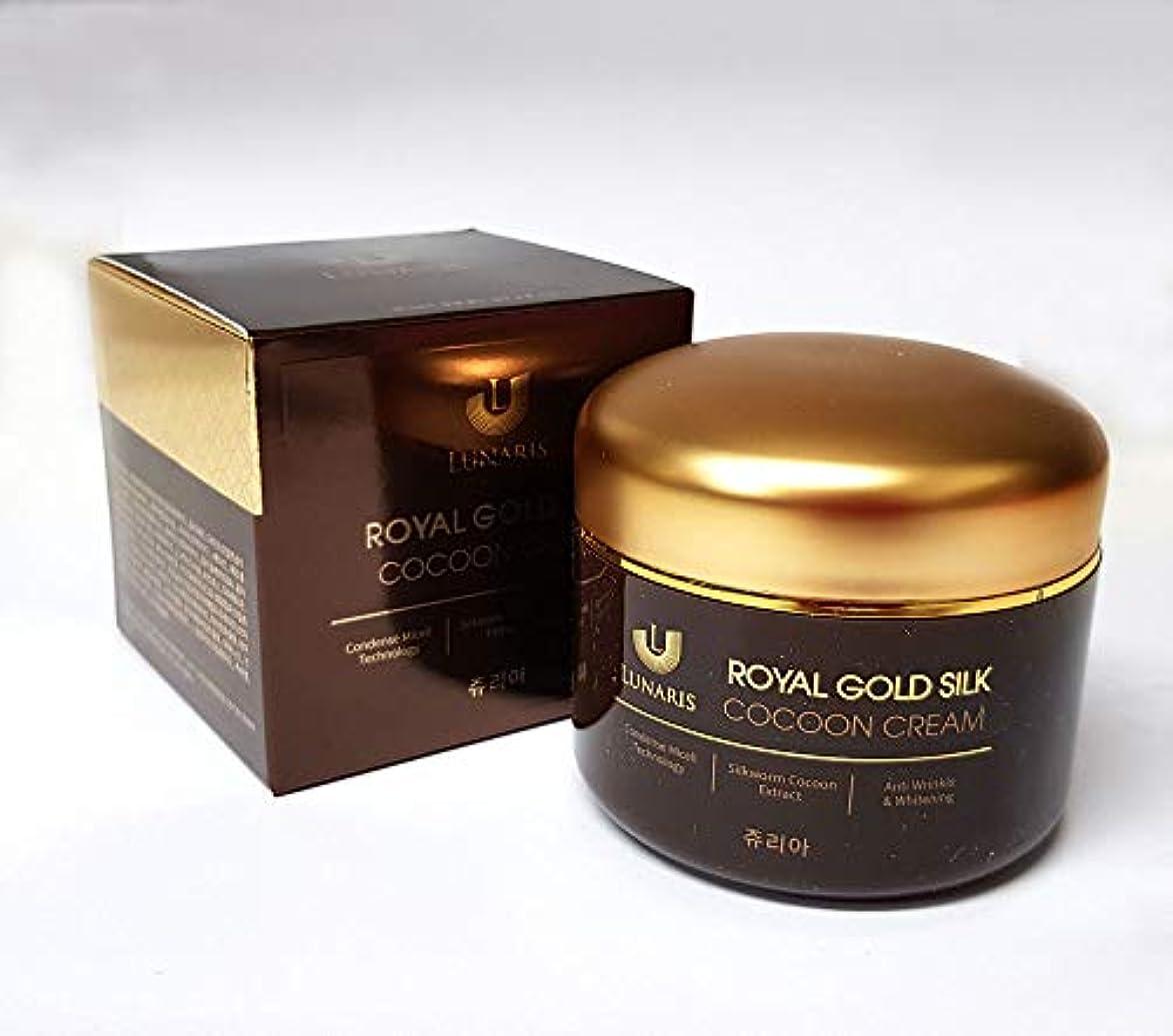 移動チューブ恥ずかしさ[Lunaris] ロイヤルゴールドシルクコクーンクリーム100ml /Royal Gold Silk Cocoon Cream 100ml / 美白、保湿、リフティング/Whitening, Moisturizing,...