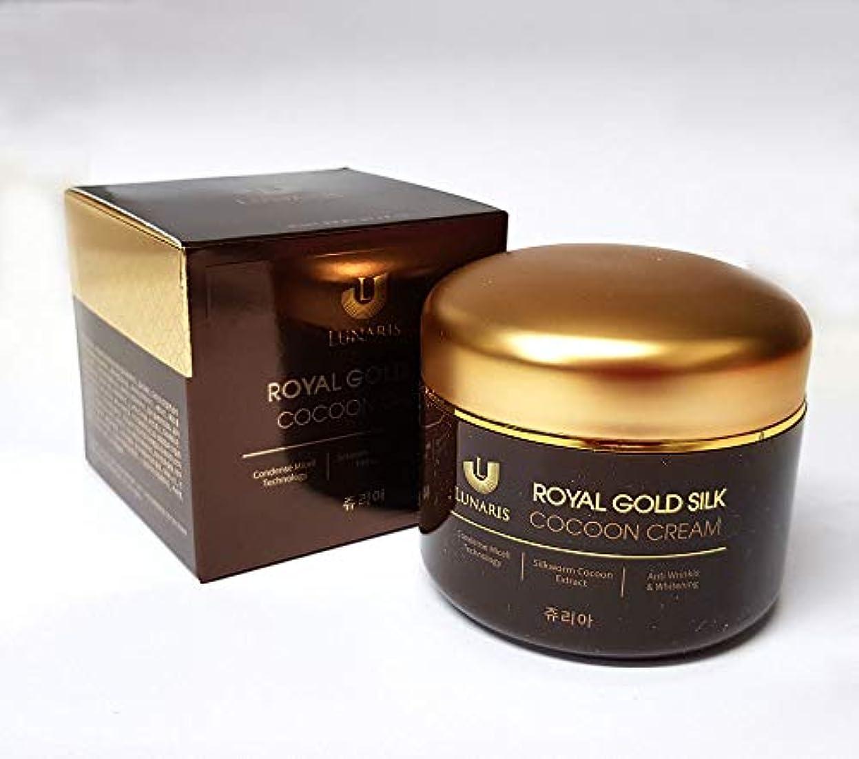 小屋改修するである[Lunaris] ロイヤルゴールドシルクコクーンクリーム100ml /Royal Gold Silk Cocoon Cream 100ml / 美白、保湿、リフティング/Whitening, Moisturizing, Lifting/韓国化粧品/Korean Cosmetics [並行輸入品]