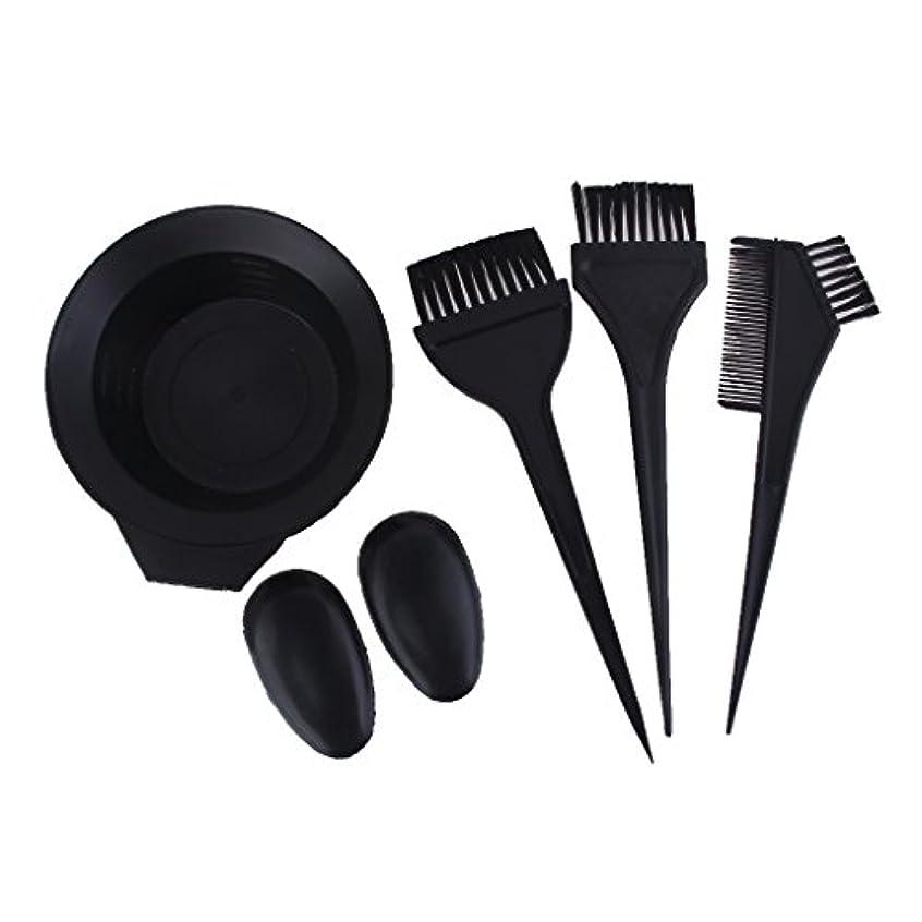 【ノーブランド品】色合いツール 美容サロンのヘアカラー染料ボウルコームブラシセット - 黒
