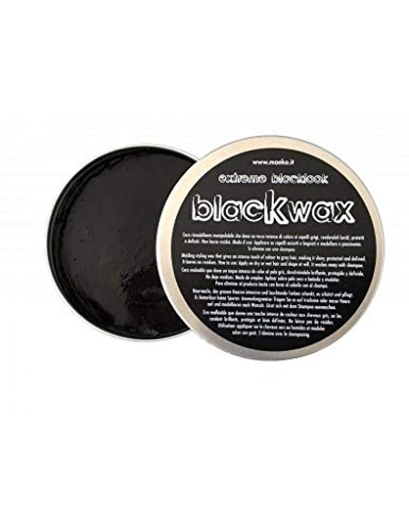工業用アプライアンス借りるイイモノイタリア MAEKO ブラック ワックス グリース 白髪 ぼかし 100g タイムの爽やかな香り イタリア製 Made in Italy